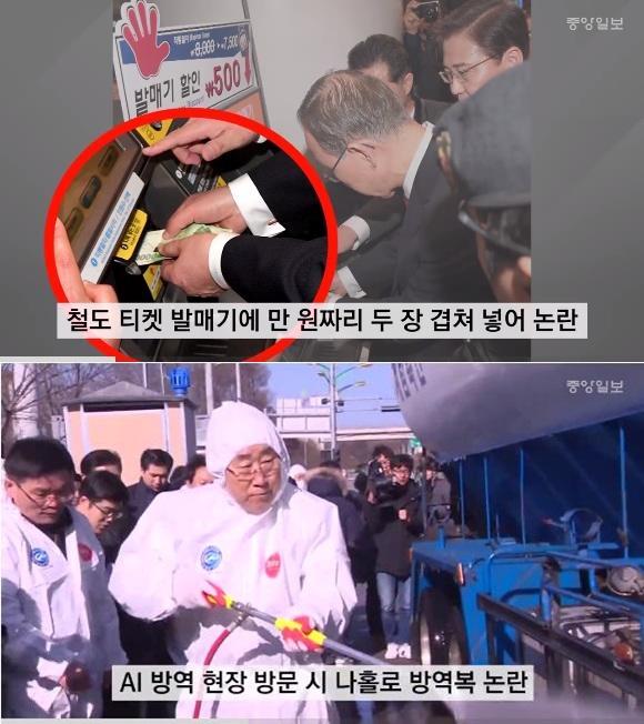 [사진 중앙일보 영상 캡처]