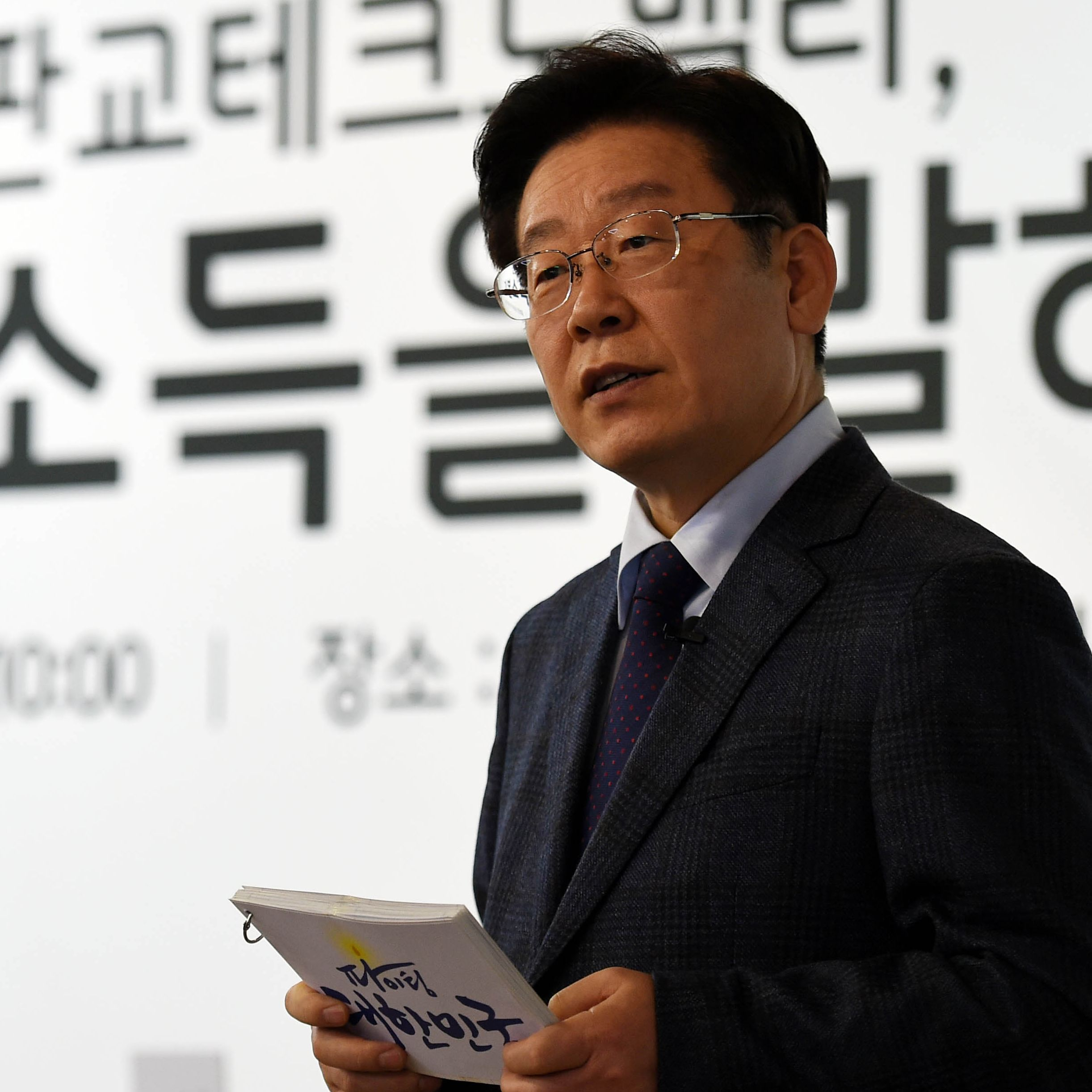 이재명 성남시장이 18일 오전 성남 판교 경기창조경제혁신센터에서 열린 '판교테크노밸리, 기본소득을 말하다' 토크콘서트에서 강연을 하고 있다. [뉴시스]