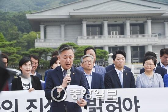 표창원(맨앞) 더불어민주당 의원이 지난해 8월 청와대 앞에서 기자회견을 하는 모습 [중앙포토]