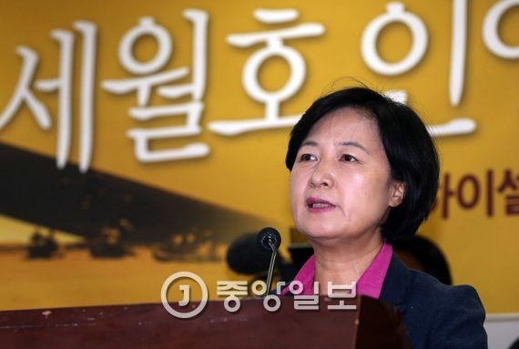 추미애 더불어민주당 대표. 김상선 기자
