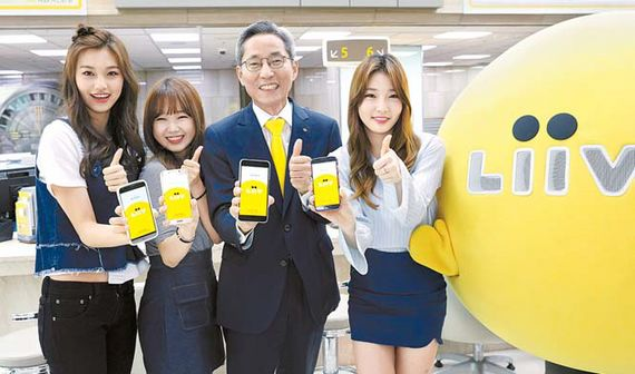 KB국민은행 '리브'를 이용하면 스마트폰으로 모임 회비 관리, 환전과 송금 등을 할 수 있다.