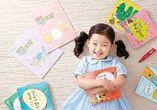 '생각하는피자'는 아이의 사고력 9개영역을 고루 발달시킬 수 있다.