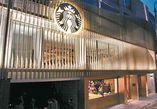 스타벅스커피 코리아가 국내 1000번째로 개점한 청담스타점 전경.