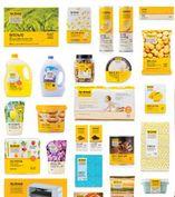 노브랜드(No Brand)의 다양한 상품들. 최적의 가격과 품질을 자부한다