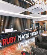 루비성형외과는 맞춤형 의료 서비스와 섬세한 수술 노하우를 자랑한다.