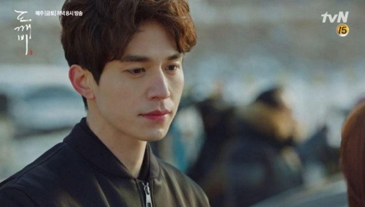 tvN 드라마 `도깨비`