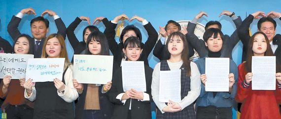 틴즈디모(국정화 교과서 반대 청소년 행동) 회원들이 만 18세 선거권 부여에 관한 기자회견을 열고 청소년 정치 참여권을 요구하고 있다. [중앙포토]