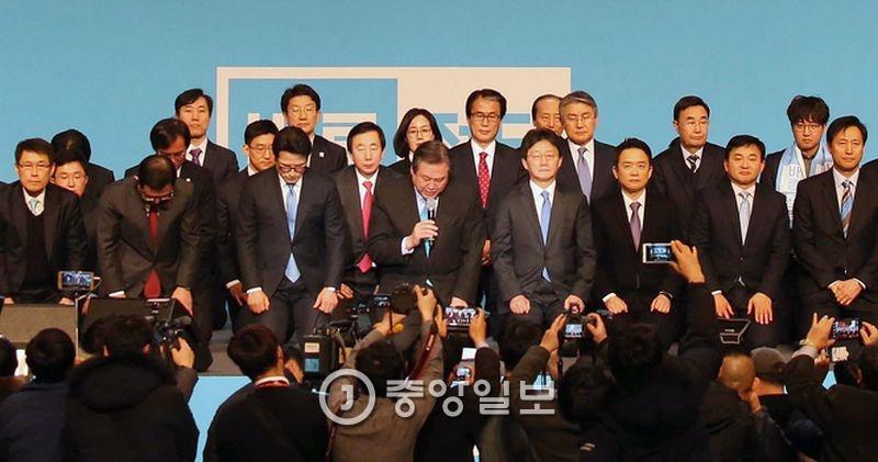 바른정당 중앙당 창당대회가 열린 24일 오후 서울 송파구 올림픽공원 내 올림픽홀에서 김무성 의원을 비롯한 소속 의원들이 무릎을 꿇은 채 대국민 사과를 하고 있다. 오종택 기자