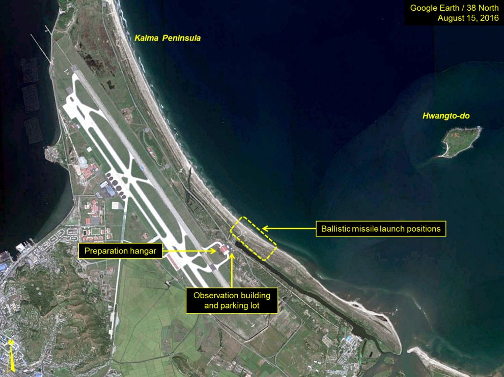 강원도 원산 갈모 국제공항 인공위성 사진 [사진 구글]