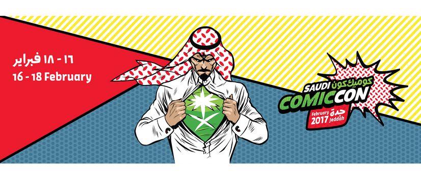2017 사우디 코믹콘을 알리는 포스터. 아랍 전통의상인 흰색 토브(Thobe)를 찢고 수퍼 히어로로 변신하는 남성의 모습을 담고 있다. [사진 The Saudi Comic Con(SCC)]