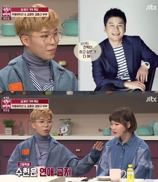 [사진 JTBC `냉장고를 부탁해` 캡쳐]