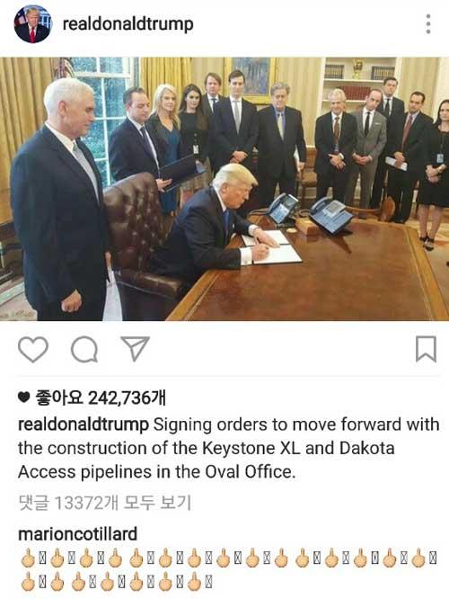 도널드 트럼프 인스타그램 캡처