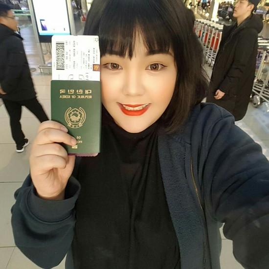 9일 태국 출국 인증샷을 공개한 BJ 양수빈 [사진 양수빈 페이스북]