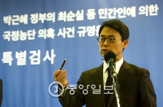 박영수 특검팀 대변인인 이규철 특검보. [중앙포토]