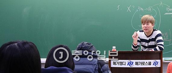 4일 서울 신촌의 로스쿨 입시학원 주말반 강의 모습. 수강생 절반 이상이 직장인이다. [사진 김현동 기자]