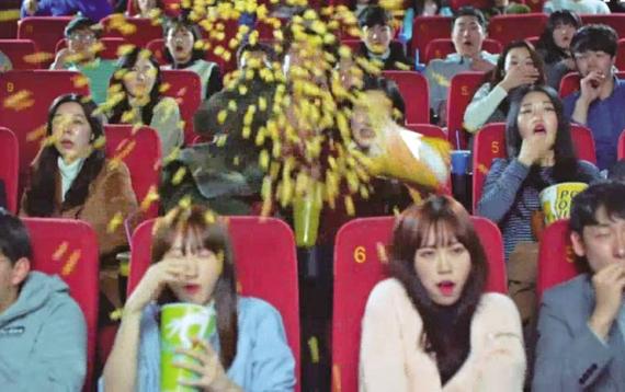 TV 드라마 '도깨비'의 한 장면. [사진 tvN]