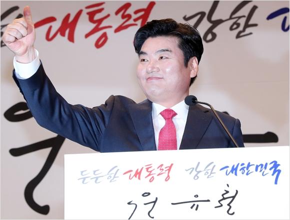 대선 출마를 선언한 원유철 새누리당 의원. [중앙포토]