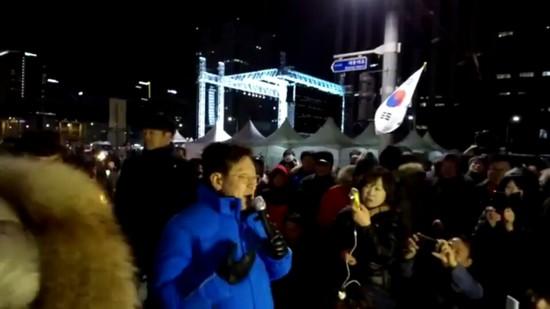 11일 촛불집회에 참석한 이재명 성남시장 [사진 이재명 페이스북]