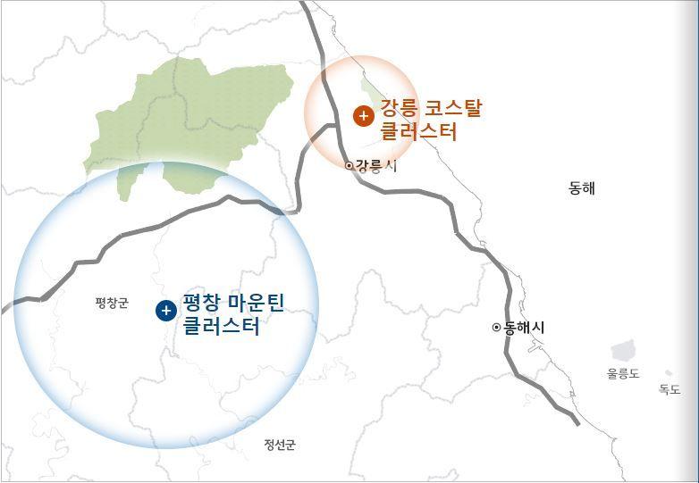 평창 동계올림픽 공식 홈페이지에 표기된 동해와 독도. [사진 평창 동계올림픽 홈페이지 캡처]