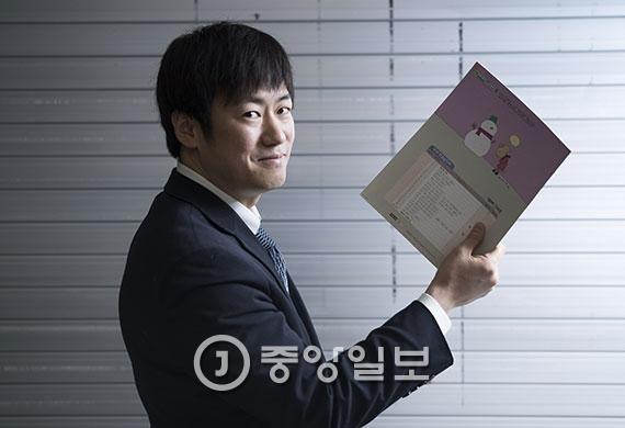 학습지 방문교사로 일하는 '1세대 프로게이머' 출신 이기석씨. [사진 우상조 기자]