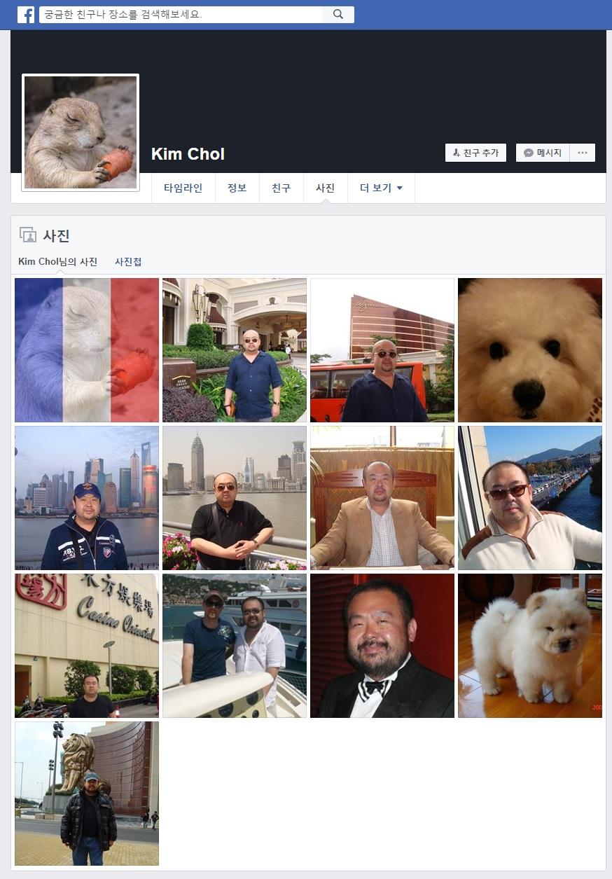 [김철(Kim Chol)이라는 이름을 사용한 페이스북 계정 캡처. 김정남의 페이스북 계정으로 추정된다. (사진 페이스북 캡처)]