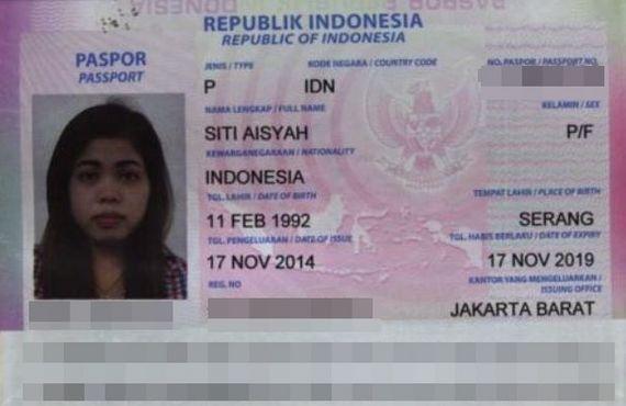 인도네시아 언론이 공개한 김정남 암살 용의자 시티 아이샤의 여권. [엠뉴스 캡처]