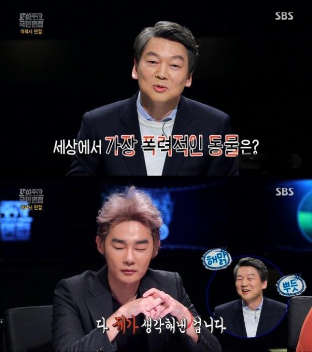 [사진 SBS `대선주자 국민면접` 방송 캡처]