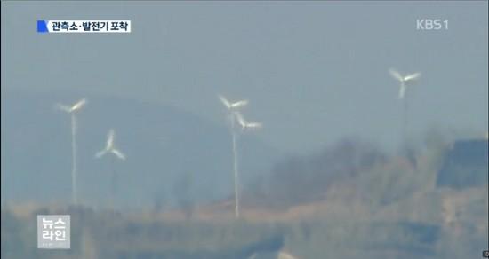 북한 장재도에 설치된 풍력발전기 [사진 KBS 캡처]