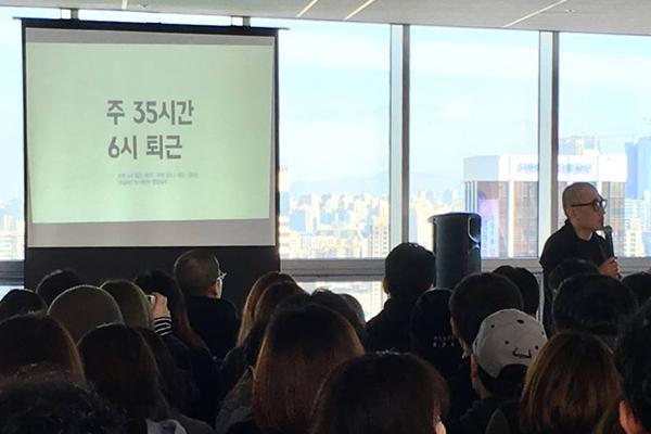 김봉진 우아한형제들 대표.