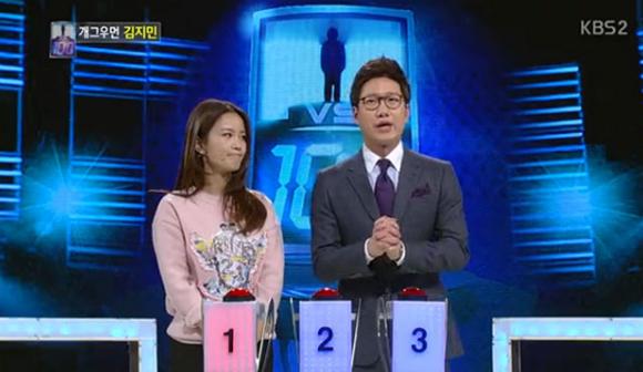 과거 조우종이 진행를 보던 KBS2 '1대 100'에 출현한 김지민. [사진 KBS 캡처]