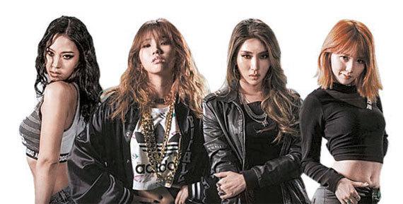 Mnet '언프리티랩스타'.
