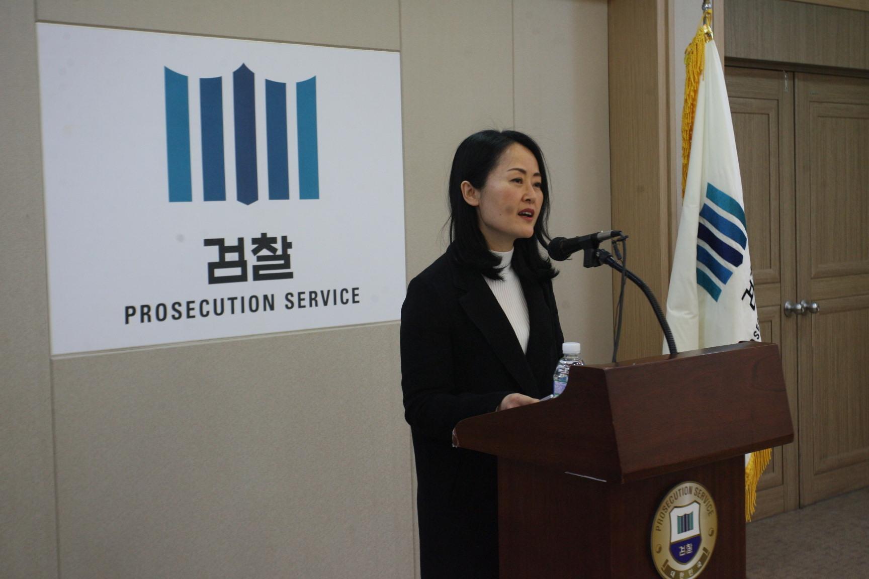 황은영 의정부지검 형사2부장이 21일 수사결과를 발표하고 있다. [사진 코리아포커스]