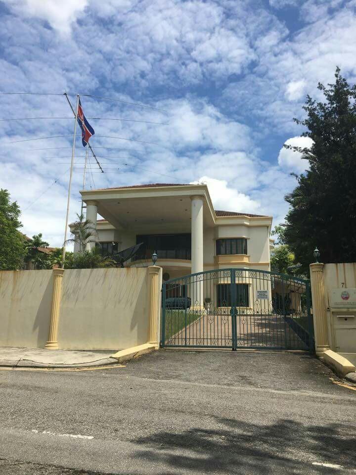주 말레이시아 북한 대사관. 쿠알라룸푸르=신경진 특파원