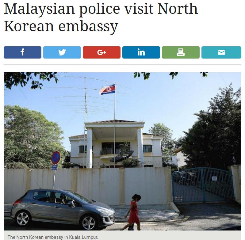 말레이시아 수도 쿠알라룸푸르에 위치한 북한 대사관 [사진 더선온라인 캡처]