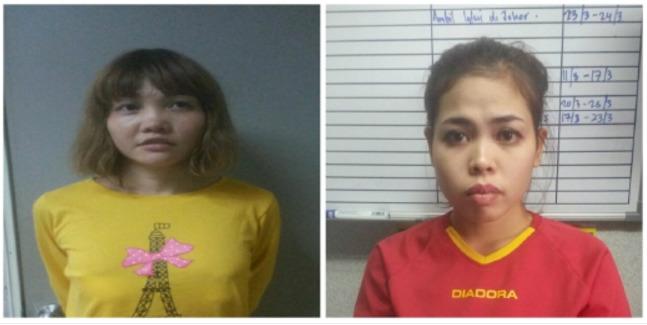 김정남 암살 여성 용의자[사진 말레이시아 경찰]