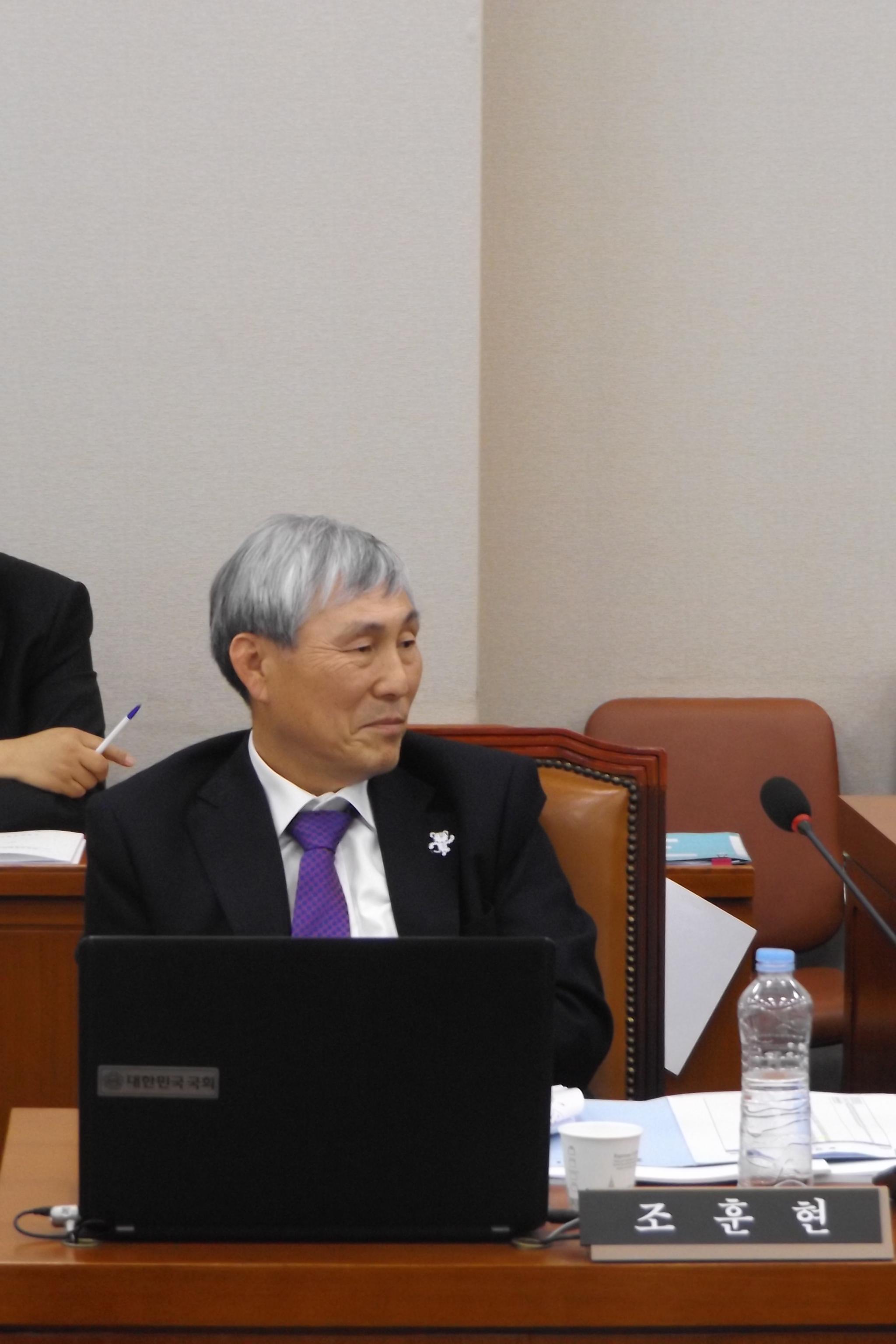 지난해 8월 '바둑진흥법 제정안'을 대표 발의한 조훈현 의원. [사진 조훈현 의원실]