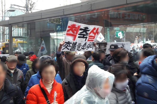 삼일절을 맞아 시청 광장 일대에서 집회를 시작한 박근혜 대통령 탄핵 반대 집회 인원들. [사진 여성국, 하준호 기자]