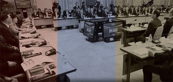박근혜 대통령(사진 왼쪽)이 2015년 1월 15일 청와대 영빈관에서 열린'정부 업무보고:경제혁신 3개년 계획Ⅱ'에서 모두발언을 하고 있다. [청와대사진기자단]