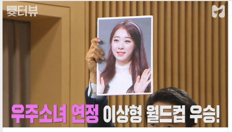 SBS 양세형의 숏터뷰 캡처