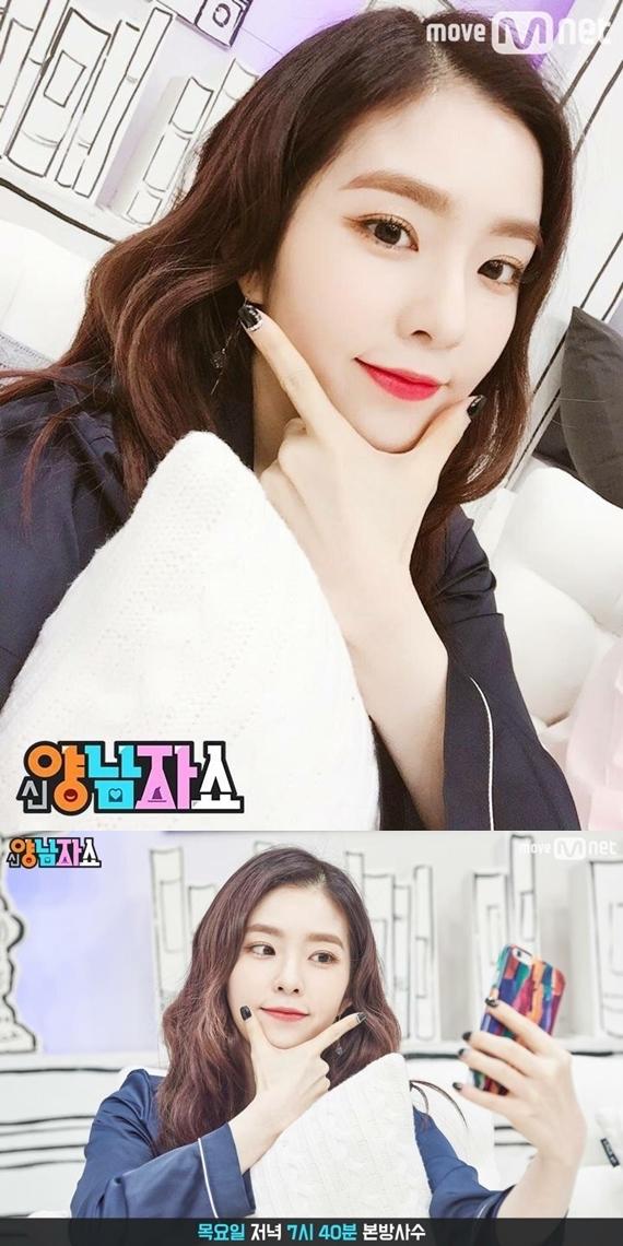 [사진 Mnet '양남자쇼']