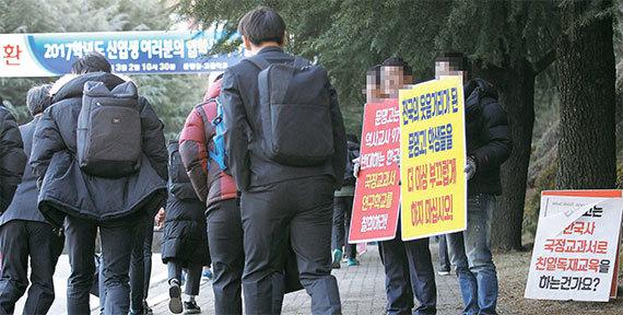 경북 경산시 문명고의 국정 역사교과서 연구학교 지정에 반대하는 단체 회원들이 3일 오전 학교 앞에서 '연구학교 철회'를 주장하고 있다. [프리랜서 공정식]