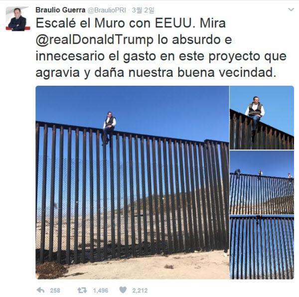 사진=브라울리오 게라 트위터 캡처