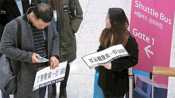 중국 정부가 자국 여행사의 한국 여행 상품 판매를 중단시켰다. 3일 여행사 직원들이 인천국제공항에서 중국인 관광객의 입국을 기다리고 있다. [사진 김상선 기자]