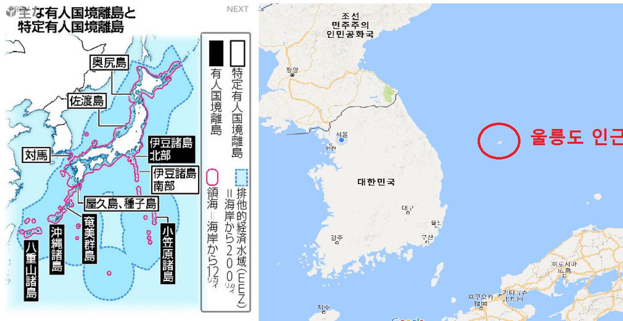 5일 일본 요미우리 신문이 보도한 유인국경낙도 계획 지도 그래픽(왼쪽). 오른쪽은 구글 지도[사진 요미우리 홈페이지 캡처, 구글 지도 캡처]