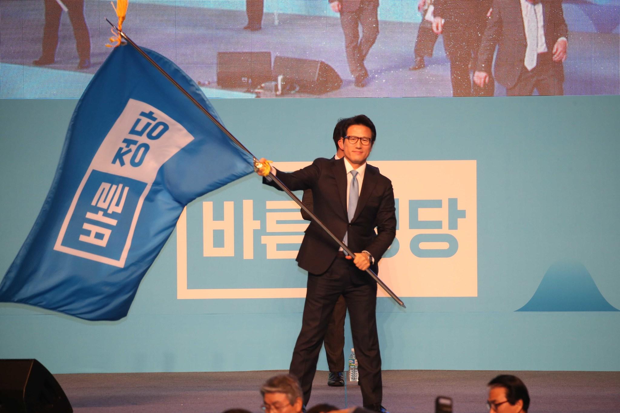 정병국 바른정당 대표 [중앙포토]