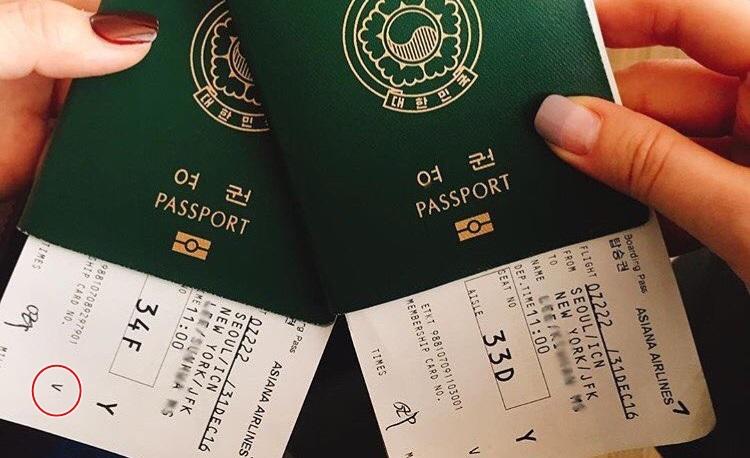 아시아나항공 이코노미석 항공권에 알파벳 V로 표시된 예약 클래스. [중앙포토]
