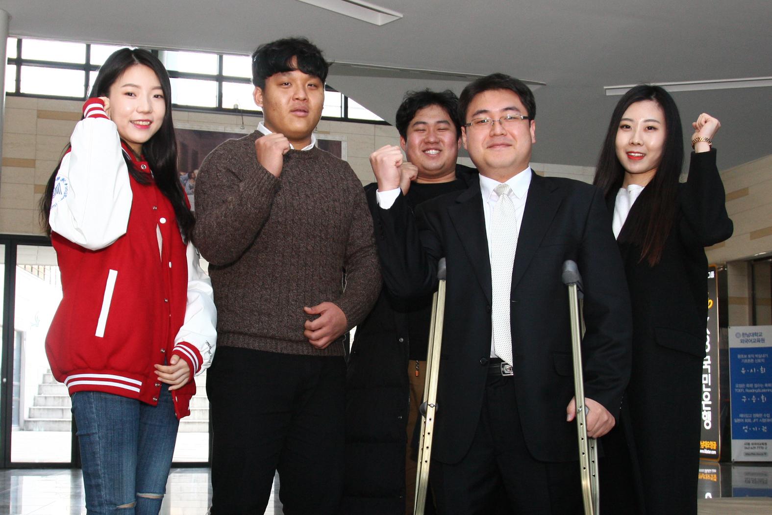 한남대 박경순(오른쪽에서 둘째)교수가 학생들과 파이팅을 외치고 있다. [사진 한남대]