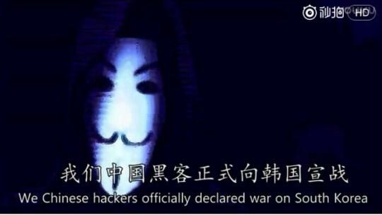 """자신들을 중국 해커라고 주장한 이들이 올린 동영상. 이들은 영상을 통해 """"중국 해커들은 한국에 공식적으로 전쟁을 선포한다""""고 밝혔다. [유쿠 캡처]"""