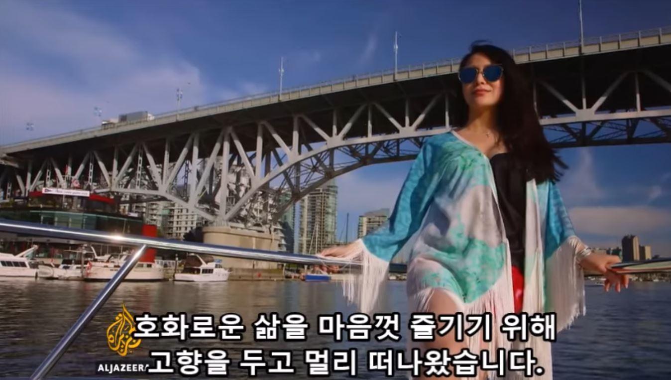 사진 유튜브 캡처