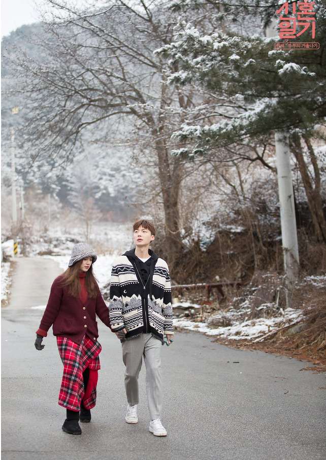 눈 쌓인 마을 길을 산책하는 장면. [사진 tvN]